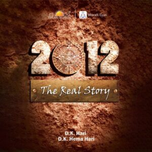 2012 the real story by D K Hari