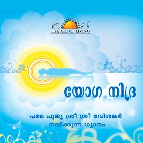 Yognidra- Malayalam