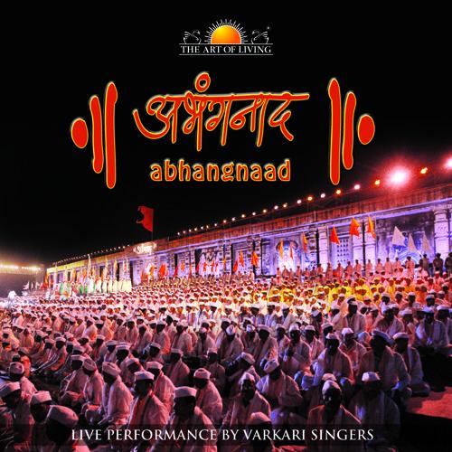 Abhangnaad