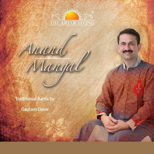 Anand Mangal Album by Gautam Dabir
