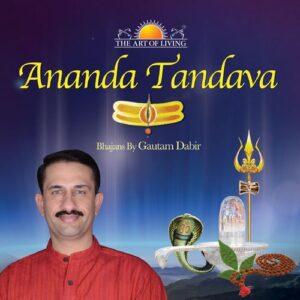 Ananda Tandava albums by Gautam Dabir