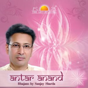 Antar Anand album by art of living