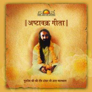 Ashtavakra Gita-Hindi
