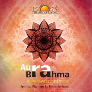 Aura Brahma album by Hema Sardesaai