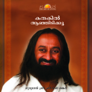 Bang on the door book in Malayalam by art of living