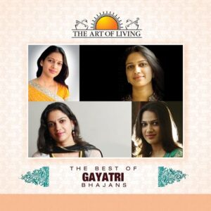 Best art of living Bhajan by gayatri Asokan