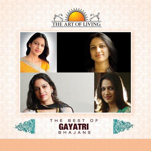 Best art of living Bhajan by gayatri Asokan