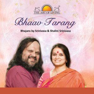 Bhaava Tarang album by Srinivas & Shalini