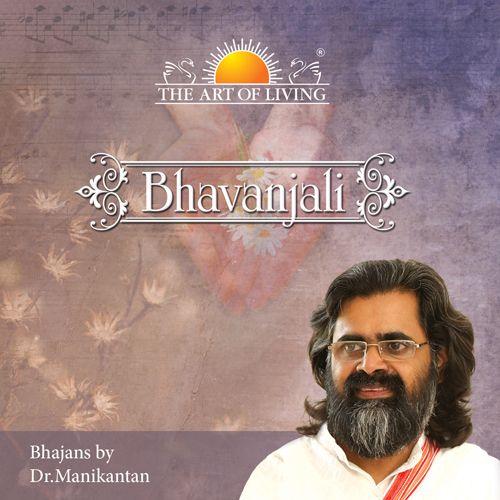 Bhavanjali album by Dr. Manikantam