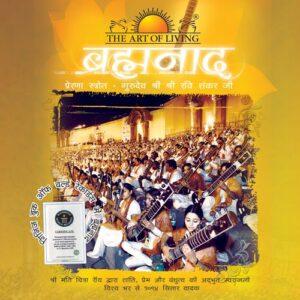 Bramhanaad Hindi - sitar performance