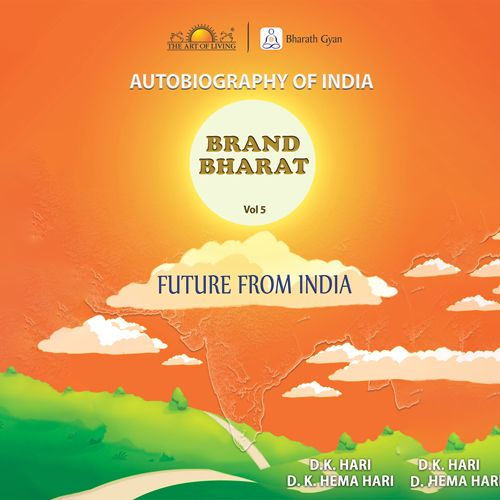 Brand Bharat - Vol 5 - Future from India