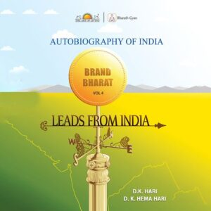 Brand Bharat - Vol 4 - Leads from India