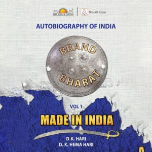 Brand Bharat vol 1-Made in India-Autobiography of India by Bharath Gyan