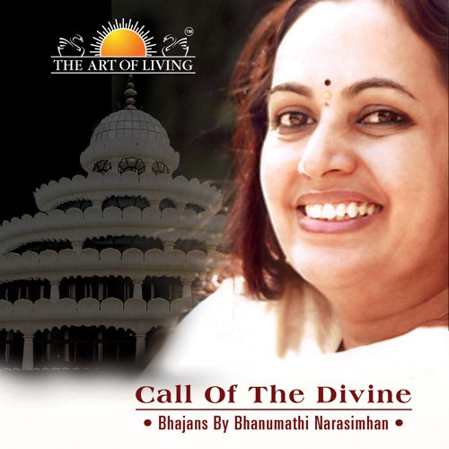 Call of the Divine Vol. 1-2 Gurupaduka stotram by Bhanumati Narasimhan