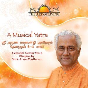 Celestial Nectar krishna songs album vol 6 by art of living
