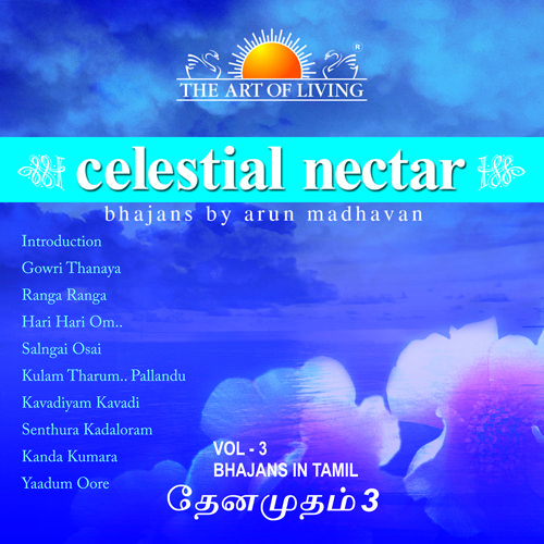 Celestial Nectar krishna songs album vol 3 by art of living