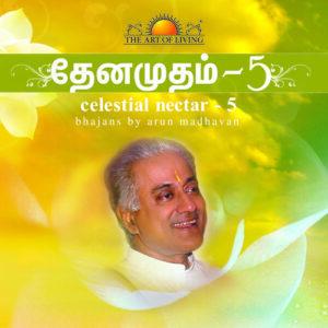 Celestial Nectar krishna songs album vol 5 by art of living