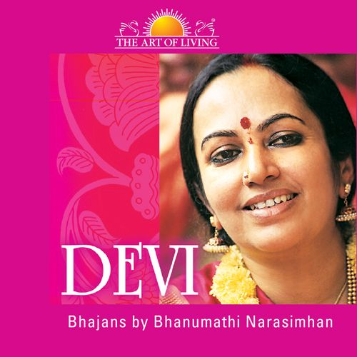 Devi album by Bhanumathi Narsimhan
