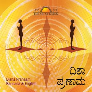 Disha Pranaam - English/Kannada-0