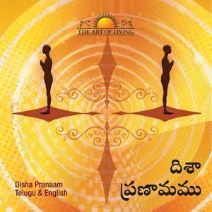 Disha Pranaam- Telugu