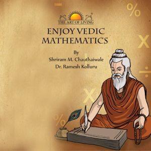 Vedic Mathematics book by art of living