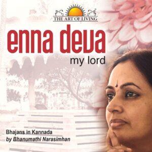Enna deva album by Bhanumathi Narsimhan