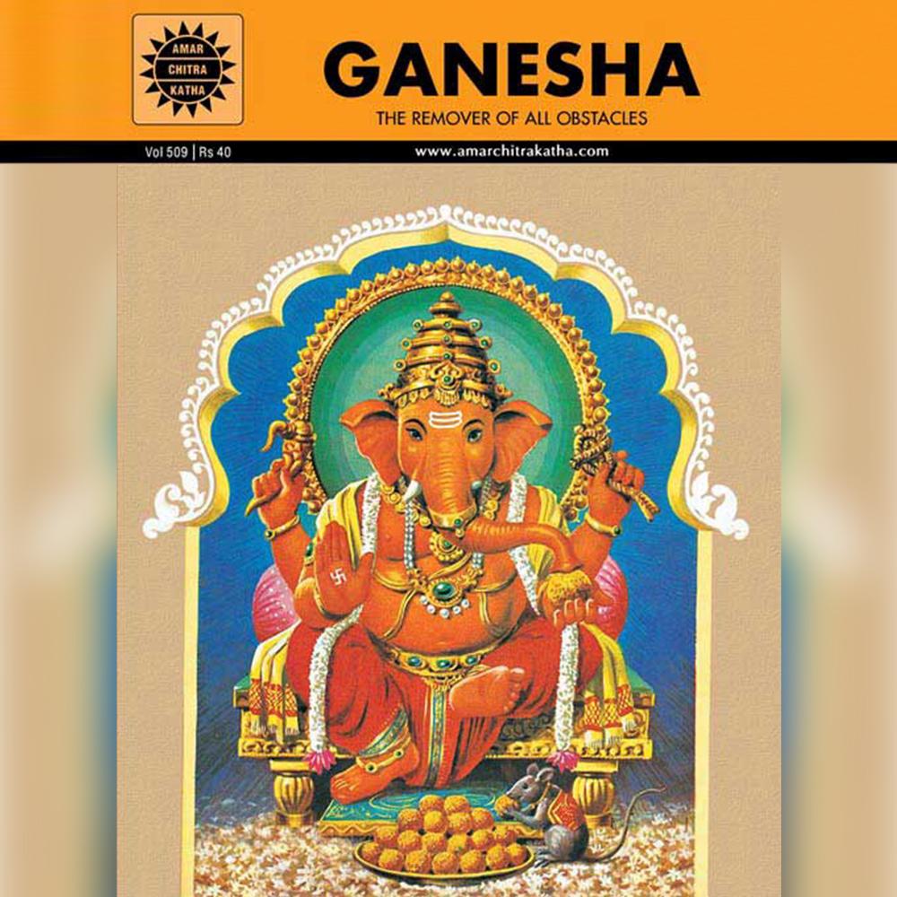 Amar Chitra Katha - Ganesha-0