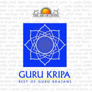 Guru Kripa album by art of living