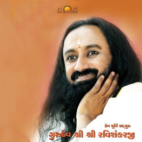 Guru of Joy- Gujarati