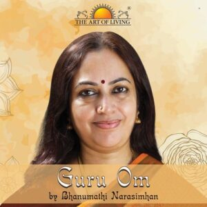Guru Om Chants by Bhanumati Narasimhan