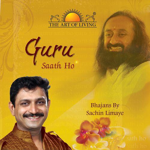 Guru Saath Ho album by Sachin Limaye