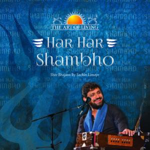 Har Har Shambho album by Sachin Limaye