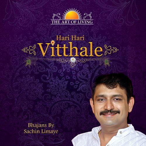Hari Hari Vitthale albums by Sachin Limaye