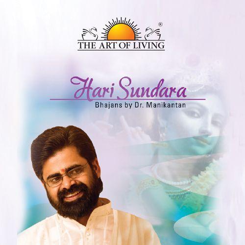 Hari Sundara album by Dr. Manikantan