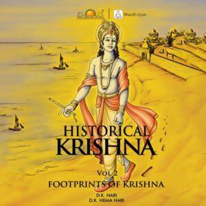Historical Krishna book by bharath Gyan-Volume 2