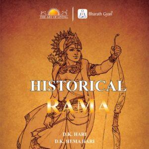 Historical Rama in English by D K Hari