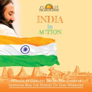 India in action book by Sri Sri