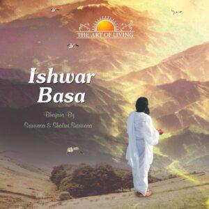 Ishwasbasa album by Srinivas & Shalini
