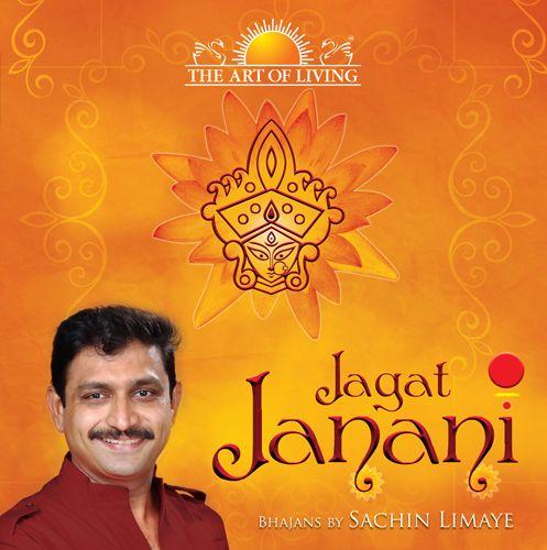 Jagat Janani album by Sachin limaye