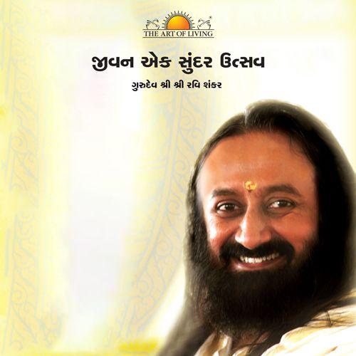 Jeevan Ek Sundar Utsav-Gujarathi