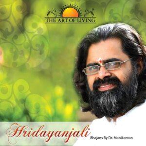 Hridayanjali album by Dr. Manikantan