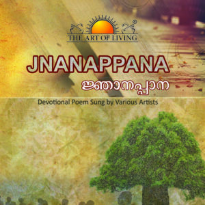 Jnanappana album by art of living