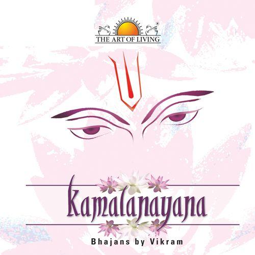Kamalanayana album by Srinivas & Shalini