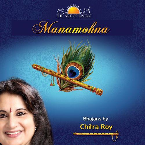 Manamohna Krishna Bhajan album by Chitra Roy