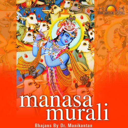 Manasa Murali album by Dr. Manikantan