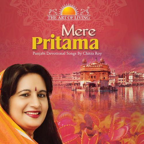 Mere Pritama album by Chitra Roy