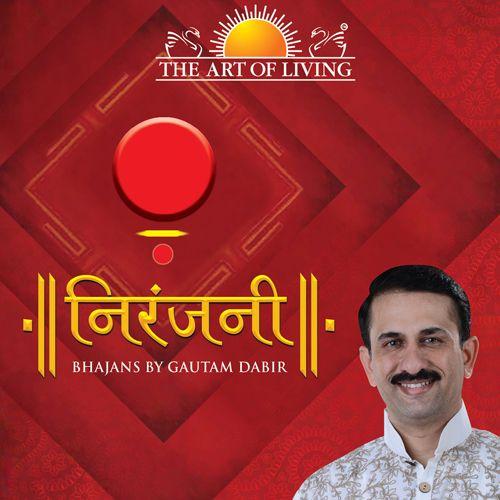Niranjani album by Gautam Dabir