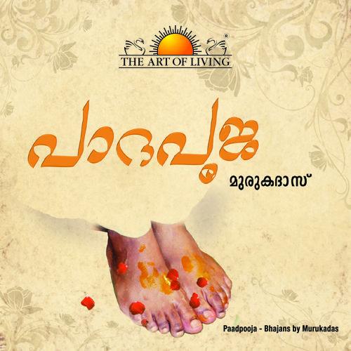 Paadpooja album by art of living