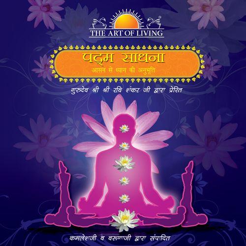 padma sadhana art of living