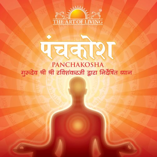 Panchakosha Meditation - Hindi